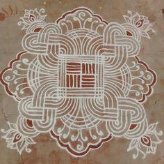 Padi Kolam, Kolam Rangoli, Simple Rangoli, Mehandi Designs, Rangoli Designs, Home Decor, Art, Art Background, Decoration Home