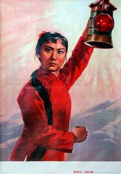 """Hold aloft the red lantern!"" 1971."