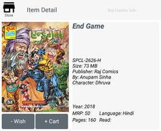 Dhruva comics End Game is Available on Raj Comics App