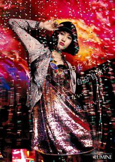 AD / LUMINE 2013 : Ai Hashimoto / 橋本愛「一日たりとも自分自身に飽きないで生きたい」