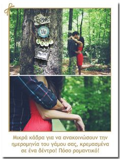Save the Date..nature theme | See more at WeddingTales.gr | http://weddingtales.gr/index.php?id=859