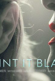 Закрасьте это в черный цвет