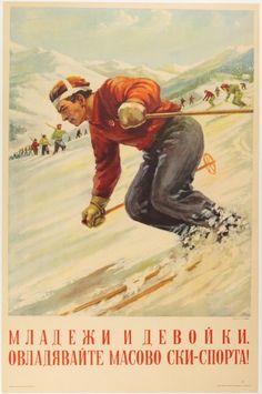 1940s Boys and Girls, Everybody Learn Skiing Poster (Kidoshnik, Russia, 1947)