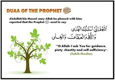 """""""Oh Allah! I ask You for guidance, piety, chastity, and self-sufficiency."""""""