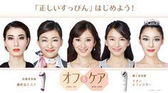 オフ&ケア | フェイスケア | Panasonic Beauty | Panasonic