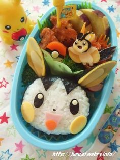 Pokemon onigiri #bento #food #lunch
