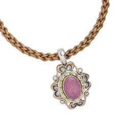 Sincere Radiance Rhodonite Enhancer Necklace