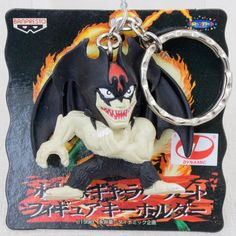 Devilman Comics Ver. Nagai Go Characters Figure Key Chain Banpresto JAPAN ANIME #Banpresto