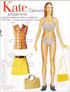 Cosmo2 - Оля Калинина - Picasa Web Albums klippdocka till barnen, free printable paper doll for the kids