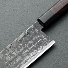 "New Blue Steel from chuboknives.com -Takeda Aogami Super Gyutou - 240mm (9.4"") 