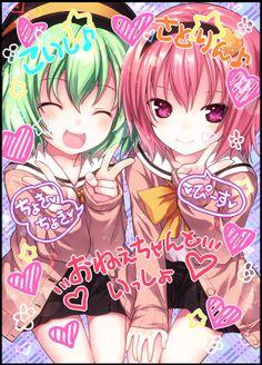 ぷり☆くら Lolis Anime, All Anime, Kawaii Anime, Anime Art, Anime Girl Cute, Anime Fantasy, Cosplay, Manga Girl, Art Girl