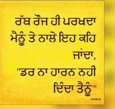 🙏🙏🙏 godd g Punjabi Funny Quotes, Sikh Quotes, Punjabi Love Quotes, Gurbani Quotes, Heart Quotes, Feeling Alone Quotes, Punjabi Status Attitude, Attitude Status, Zindagi Quotes