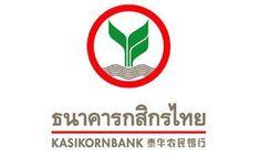 รวมข่าวสาร งานราชการ เปิดสอบราชการ รัฐวิสาหกิจ เเละงานอื่นๆ: ด่าน!!มาเเล้ว ธนาคารกสิกรไทย รับสมัครวุฒิปริญญาตรี...