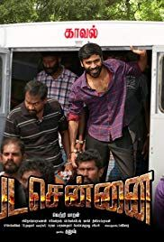tamil new hd movies download madras rockers