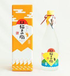 awards | 広島ADC | 広島アートディレクターズクラブ