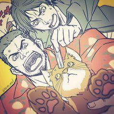 Fandoms, Video Game Art, Kaito, Bullshit, Anime Boys, Karaoke, Videogames, Otaku, Cool Art