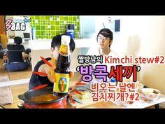 [방콕세끼] 방콕에서 귀한 김치찌개!#2 || kimchi jjigae(kimchi stew) #2