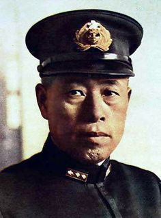 Fleet Admiral Isoroku Yamamoto. Commander of the Dec. 7, 1941 attack on Pearl Harbor, Hawaii. Commander-in-Chief of the Imperial Japanese Navy 1939-1943. The plane carrying him was shot down by the Americans in 1943.