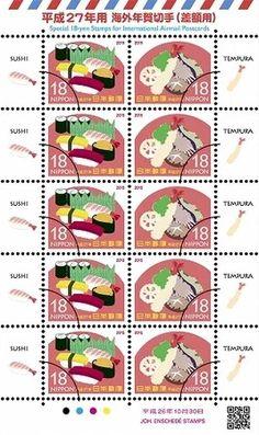 """""""寿司・天ぷら 18円切手"""" https://sumally.com/p/1527033?object_id=ref%3AkwHOAAZQJoGhcM4AF0z5%3AbEHy"""