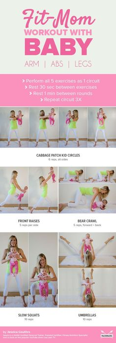 Bond with your baby with these easy, body-toning moves! Get the workout here: pa. - Total Body - Workout and Exercises - Bebe Fitness Workouts, Ab Workouts, At Home Workouts, Fitness Tips, Zumba Fitness, Fitness Plan, Workout Routines, Physical Fitness, Workout Regimen