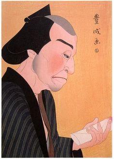 Yamamura Toyonari - Matsusuke As Goroji 1920
