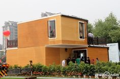The exterior of the villa. '3D-Printed' Villa Set Up in 3 Hours in China