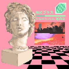 Vaporwave | On_the_road.gif | Floral Shoppe, Vektroid, Macintosh Plus