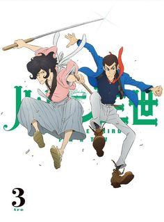 Lupin the Third Manga Manga Covers, Comic Covers, Character Poses, Character Design, Anime Figures, Anime Characters, Lupin The Third, Manga Books, Old Anime
