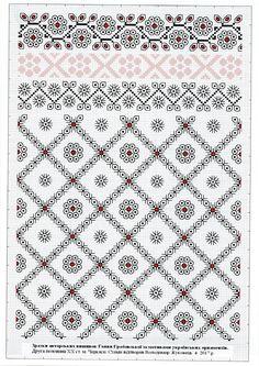 Blackwork Patterns, Blackwork Embroidery, Folk Embroidery, Cross Stitch Patterns, Cross Stitch Charts, Cross Stitch Designs, Needlepoint Stitches, Needlework, Hand Embroidery Design Patterns