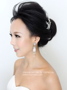 Simple Wedding Makeup Asian : 1000+ ideas about Asian Bridal Hair on Pinterest Asian ...