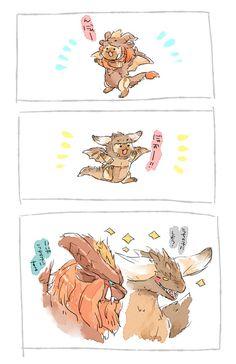 ちぃ吉 (@Shido_ya02) さんの漫画 | 105作目 | ツイコミ(仮) Cry Anime, Anime Art, Overwatch Dragons, Monster Hunter World Wallpaper, Cute Dragon Drawing, Monster Hunter Memes, Dog Comics, Alien Concept Art, Furry Comic