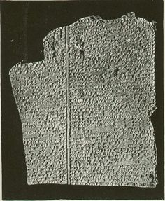 -Oldest literature- The Epic of Gilgamesh, 2100 A.D, Irak. An epic poem from Mesopotamia, is amongst the earliest surviving works of literature from Uruk (300 km from present Bagdad)
