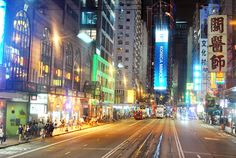 Touchdown Hong Kong