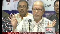 Today Bangla News Recent Best Bangladesh News Live Online TV News BD Upd...