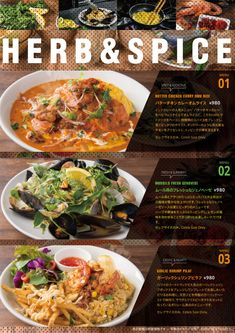 Cafe & restaurant BABYFACE Planet & # s recommended summer menu summer seasonal menu menu design - Café Restaurant, Restaurant Menu Design, Restaurant Recipes, Restaurant Poster, Restaurant Identity, Food Graphic Design, Food Poster Design, Food Menu Design, Design Design