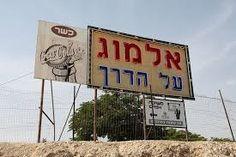 תוצאת תמונה עבור israel street typography