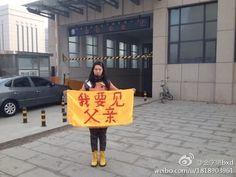 为要求探视被非法监禁的父亲,今年3月,23岁的河北唐山女大学生卞晓辉和陪同她前往的表姊陈英华(父母为加拿大公民)一起遭到当局的非法抓捕。这期间,该案引起大陆微博网民和加拿大政府的强烈关注