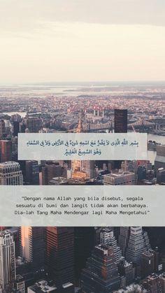 Quran Verses, Quran Quotes, Portrait Quotes, Cinta Quotes, Religion Quotes, Islamic Quotes Wallpaper, Islam Facts, Islamic Messages, Islamic Inspirational Quotes