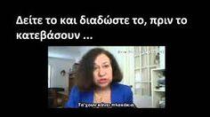 apolitikos: Bόμβα από πρώην στέλεχος της Παγκόσμιας Τράπεζας