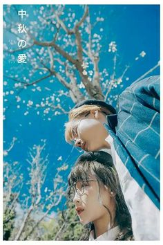 Ulzzang Couple, Ulzzang Girl, Romantic Couples, Cute Couples, Couple Goals Cuddling, Korean Couple, Avatar Couple, Cute Couple Pictures, Pre Wedding Photoshoot