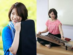 Park Shin Hye playing the gayageum.