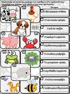 School Border, Greek Language, Special Education Teacher, Clip Art, Activities, Learning, Greek, Studying, Teaching