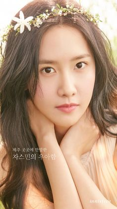 She was born as Im Yoon-ah (임윤아) also known mononymously as Yoona (윤아). She's a member of South Korean girl group, Girls' Generation (소녀시대/Sonyeo Sidae), formed by S. Kpop Girl Groups, Korean Girl Groups, Kpop Girls, Yoona Innisfree, Dramas, Im Yoon Ah, Yoona Snsd, Asian Eyes, Korean Actresses