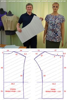 T Shirt Sewing Pattern, Dress Sewing Patterns, Sewing Patterns Free, Sewing Tutorials, Clothing Patterns, Sewing Blouses, Baby Girl Dress Patterns, Fashion Sewing, Sewing Techniques
