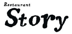 Restaurant Story - 201, Tooley Street, London. SE1 2UE.  London Bridge tube station  (LW15)