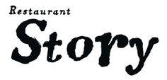 Restaurant Story - 201, Tooley Street, London. SE1 2UE.  London Bridge tube station