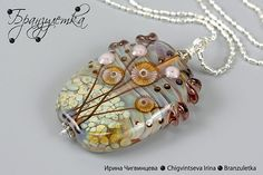 Bouquet pendant - Art lampwork flamework bead on silver plated chain