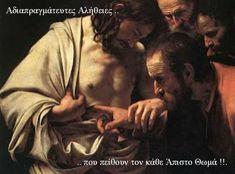 """Ψυχή και Αστρολογία   """"Psychology & Astrology"""": *Οι τραγικές ώρες Του Χριστού.. ανάλυση σύμφωνα με..."""