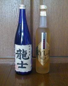 焼酎 龍士(りゅうじ)・コーン焼酎
