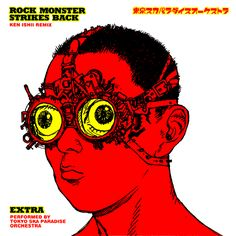 ROCK MONSTER STRIKES BACKのカスタマーイメージギャラリー